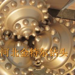 煤矿三牙轮钻头 江汉八寸半镶齿牙轮钻头 厂家供应