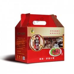 湖北十堰瓦楞礼品盒包装印刷彩盒彩箱印刷定制厂家