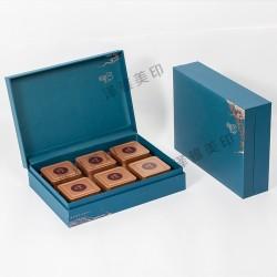 湖北襄阳高端礼品盒化妆品包装盒印刷彩盒白卡纸盒定做包装盒印刷