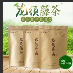 值得品饮的2021新来凤藤茶