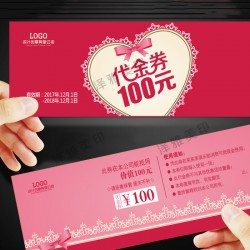 武汉电影票印刷热敏纸门票印刷代金券印刷优惠券印刷制作