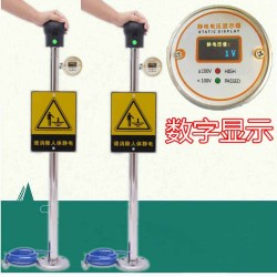 CM-PSA升级改进型人体静电释放报警仪本安型人体静电消除器