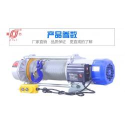 380V微型电动提升机批发价格