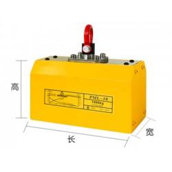 小型手动强磁吸铁器 手动磁力吸盘