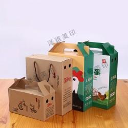 黄石瓦楞纸箱定做蔬菜纸箱印刷农产品纸箱印刷定制