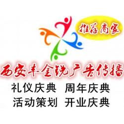 舞龙舞狮,开业庆典,主持人,节目表演,舞蹈,小提琴