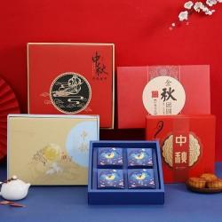 荆门月饼包装盒定制礼品包装盒印刷高档精品礼盒印刷制作