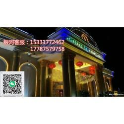 小-勐拉-银河-国际客-服咨询平台—15331772462