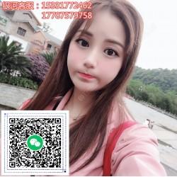 缅--甸小勐拉银---河真人app电话15331772462