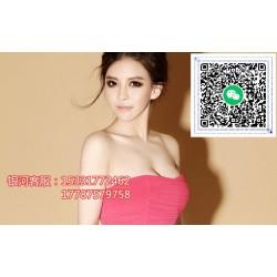 缅-甸小-勐拉银-河集团网---址-15331772462