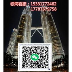 缅-甸小 勐拉银  河咨询开-户—15331772462