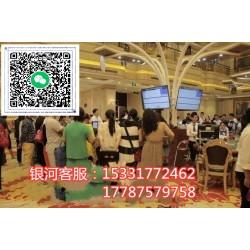 缅 甸小 勐拉银 河国际开 户app15 331772462