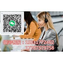 缅 甸银 河国际网址服 务—17787579758