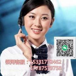 缅 甸银 河国际咨 询平台—1 7787 579758