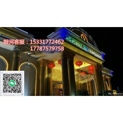 缅 甸银 河国际合 法点 击部—17787579758