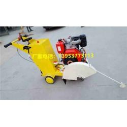 供应混凝土路面切割机手推式沥青路面割缝机市政路面切缝机