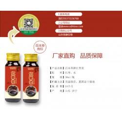 抖音直播植物胶原蛋白饮品贴牌代加工 植物酵素饮料oem