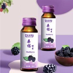 桑葚酵素植物饮品OEM贴牌 植物饮料果蔬酵素定制代加工厂家