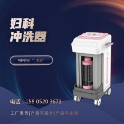 妇科臭氧冲洗器的产品功效