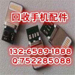 回收联想k920手机芯片收购联想手机零件