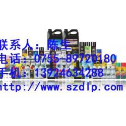 刹车灭音剂批发|北京刹车灭音剂|德力普汽车
