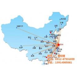 苏州到江苏货运|苏州金鹏物流有限公司|货运