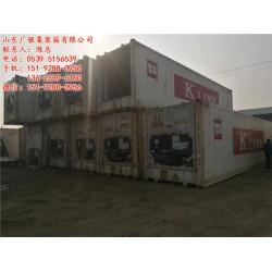 冷藏集装箱价格,广银集装箱,泰安冷藏集装箱