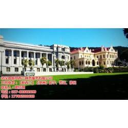 新西兰留学费用、新西兰留学、壹新纽西兰重