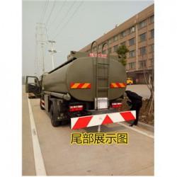 厦门工地8吨加油车轻松上户可分期全国各地