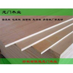 免漆实木生态板,实木生态板,龙门木业