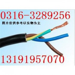 MKVV22-煤矿用塑料绝缘电缆价格,生产厂家