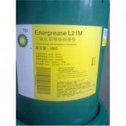 BP Energrease L21 M ,BP安能脂 L21-M硫化