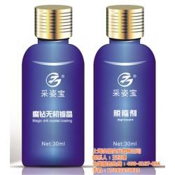 庆临实业(图)_汽车美容产品套装_汽车美容产