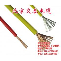 北京交泰电力电缆(多图),电缆公司,电缆