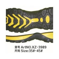 怎样购买销量好的TPR鞋底:丰泽TPR鞋底批发