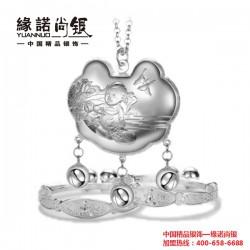 缘诺尚银(图)、银饰加盟品牌店、潍坊银饰加