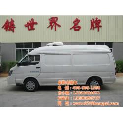 康泰制冷(图)|冷藏车厂家|厦门冷藏车