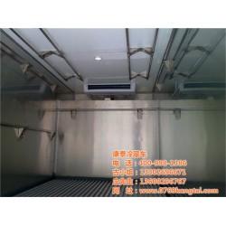 保鲜冷藏车|康泰制冷|鄂州冷藏车