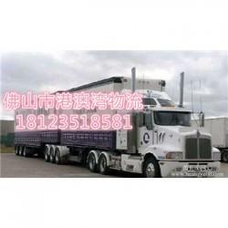 龙江乐从直达到江苏常州溧阳货运部  整车.