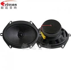 东莞市圆型5寸40w同轴汽车喇叭扬声器厂家