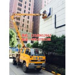 设备先进的吊篮车出租、江汉区吊篮车出租、