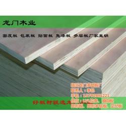 实木生态板,龙门木业,实木生态板供应