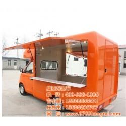 康泰制冷(图)|冷藏车品牌|黄冈冷藏车
