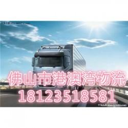 龙江乐从直达到江苏苏州张家港货运部  整车