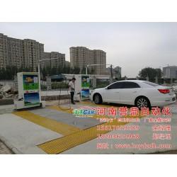 衡阳自助洗车机价格,自助洗车机,【河南誉鼎