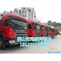 龙江乐从直达到江苏泰州海陵货运部  整车.