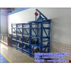 清远市模具架 模具架供应厂家 鑫金钢厂家(