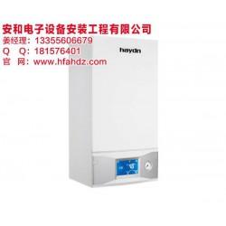 燃气壁挂炉价格,南京燃气壁挂炉,合肥安和