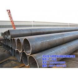 专业生产大口径厚壁直缝钢管,龙马钢管工厂,