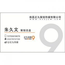 南昌绿地国际展览中心明星商演策划公司-南